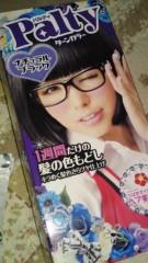 成嶋ミサキ 公式ブログ/髪染め 画像1