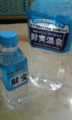 成嶋ミサキ 公式ブログ/温泉水 画像2