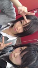 成嶋ミサキ 公式ブログ/ついたぁ! 画像3