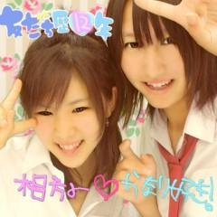 成嶋ミサキ 公式ブログ/相方DAY 画像1
