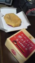 成嶋ミサキ 公式ブログ/ポットパイ 画像1