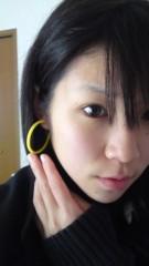 成嶋ミサキ 公式ブログ/プレゼント 画像1