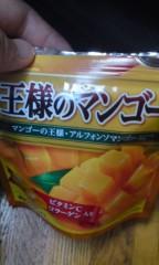 成嶋ミサキ 公式ブログ/うっれしぃ〜 画像2