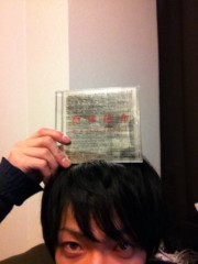 神谷龍儀 公式ブログ/はぁ、、、幸せ♡RAD神 画像1