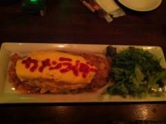 神谷龍儀 公式ブログ/オムライス、食べる〜? 画像1