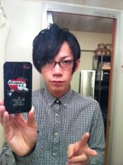 神谷龍儀 公式ブログ/待ちに待った 画像3
