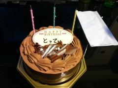 神谷龍儀 公式ブログ/Birthday part2 画像1