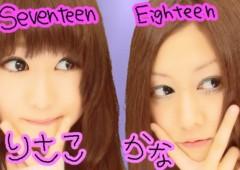 岡 梨紗子 公式ブログ/今日は祭やー!! 画像1