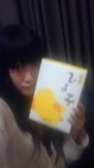 岡 梨紗子 公式ブログ/お菓子ッ 画像2