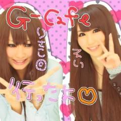 岡 梨紗子 公式ブログ/あざぁっす 画像1