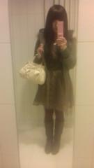 岡 梨紗子 公式ブログ/むふふ 画像1