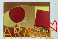 岡 梨紗子 公式ブログ/今年もやってくる� 画像2