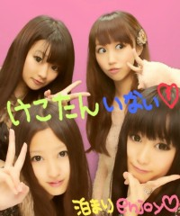 岡 梨紗子 公式ブログ/カイロは偉大。 画像2