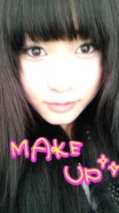 岡 梨紗子 公式ブログ/おはようです 画像2