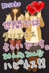 岡 梨紗子 公式ブログ/前祝い 画像2