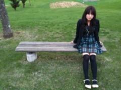 岡 梨紗子 公式ブログ/うー… 画像1