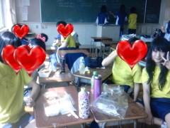 岡 梨紗子 公式ブログ/お疲れ様 画像2