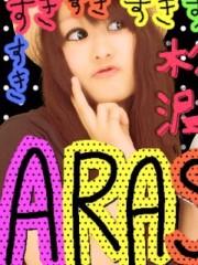 岡 梨紗子 公式ブログ/ゲットしたよ 画像3