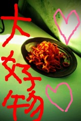 岡 梨紗子 公式ブログ/ざ、おふ!! 画像2