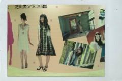 岡 梨紗子 公式ブログ/うれすいー!! 画像2