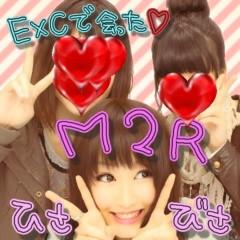 岡 梨紗子 公式ブログ/生中継 画像1