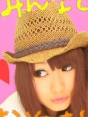 岡 梨紗子 公式ブログ/驚きの事実! 画像2