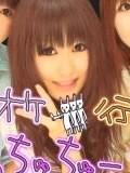 岡 梨紗子 公式ブログ/ストレス発散 画像2