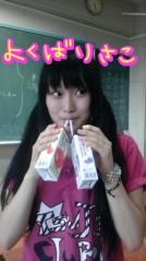岡 梨紗子 公式ブログ/ちゃおっす!! 画像1