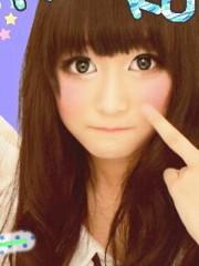 岡 梨紗子 公式ブログ/恋ばな 画像2