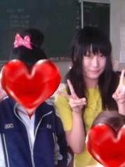岡 梨紗子 公式ブログ/お疲れ様 画像1