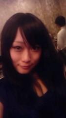 岡 梨紗子 公式ブログ/嬉しすぎて(;_;) 画像1