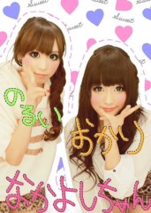 岡 梨紗子 公式ブログ/バレンタインデー 画像1