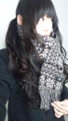 岡 梨紗子 公式ブログ/はよお 画像2