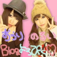 岡 梨紗子 公式ブログ/カラコン 画像3