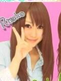 岡 梨紗子 公式ブログ/答え 画像2