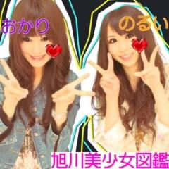 岡 梨紗子 公式ブログ/初恋 画像2