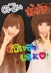 岡 梨紗子 公式ブログ/今日だね〜!! 画像1