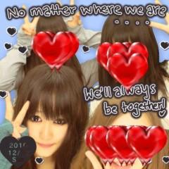 岡 梨紗子 公式ブログ/前髪 画像1