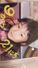 岡 梨紗子 公式ブログ/あるばむ 画像1