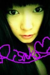 岡 梨紗子 公式ブログ/本日の岡家〜おかんと私と時々嵐〜 画像2