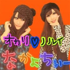 岡 梨紗子 公式ブログ/おはようござんぬ 画像2