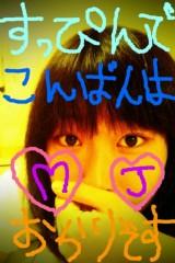 岡 梨紗子 公式ブログ/犬と戯れる! 画像1