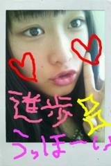 岡 梨紗子 公式ブログ/様々な進歩たち! 画像1