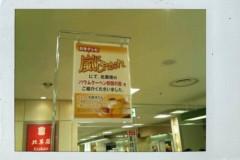 岡 梨紗子 公式ブログ/やっぱ嵐でしょ!! 画像1