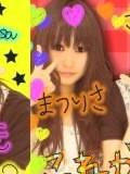岡 梨紗子 公式ブログ/ストレス発散 画像3