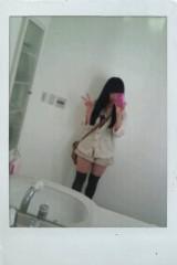 岡 梨紗子 公式ブログ/行ってくる〜!★ 画像1