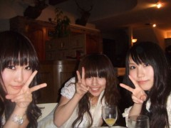 岡 梨紗子 公式ブログ/Night with 梨紗子 画像3