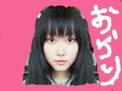 岡 梨紗子 公式ブログ/アプリで楽しむ!! 画像1