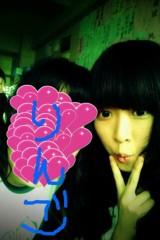 岡 梨紗子 公式ブログ/ここ2日間! 画像1