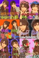 岡 梨紗子 公式ブログ/映画館なうー 画像2